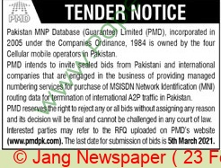 Pakistan Mnp Database Guarantee Limited Lahore Tender Notice