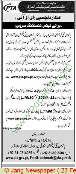 Pakistan Telecommunication Authority Islamabad Tender Notice