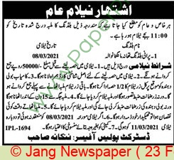 Police Department Nankana Sahib Auction Notice