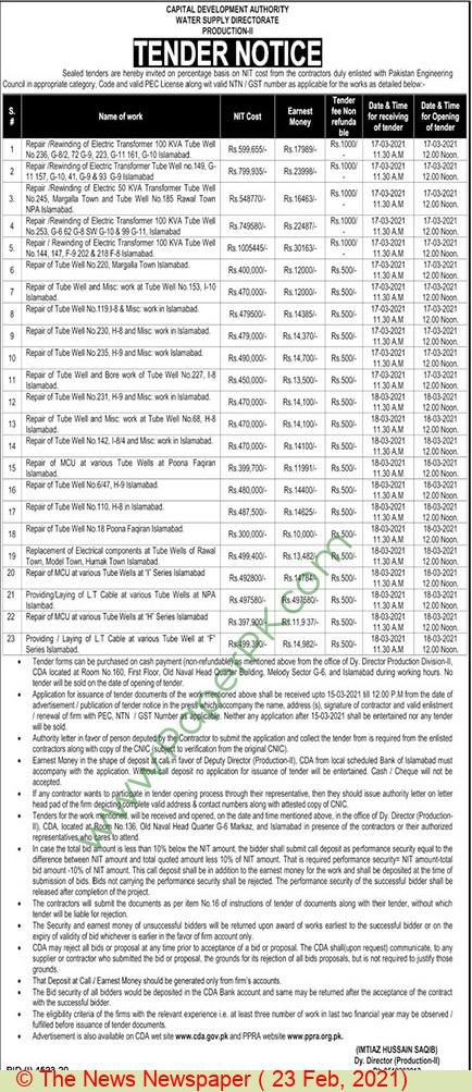 Capital Development Authority Islamabad Tender Notice
