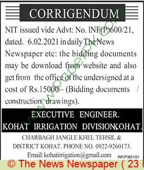 Kohat Irrigation Division Kohat Tender Notice