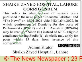 Shaikh Zayed Hospital Lahore Tender Notice