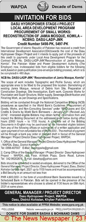 Water & Power Development Authority Kohistan Tender Notice