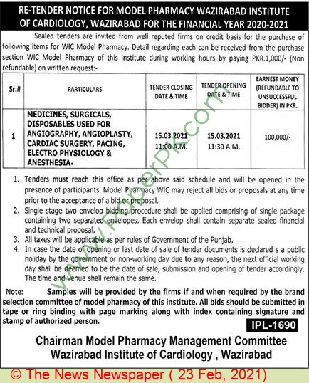 Wazirabad Institute Of Cardiology Wazirabad Tender Notice