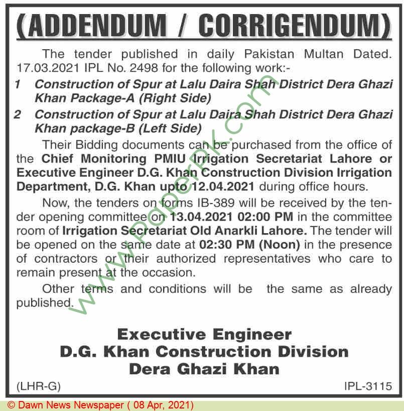 Construction Department Dera Ghazi Khan Tender Notice