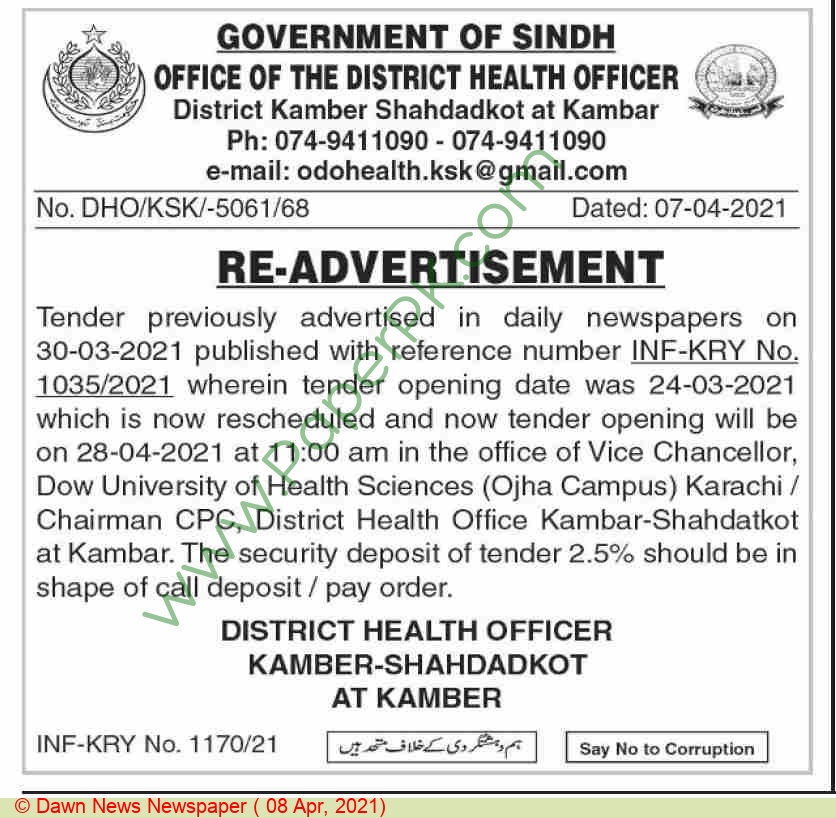 District Health Department Kambar Tender Notice