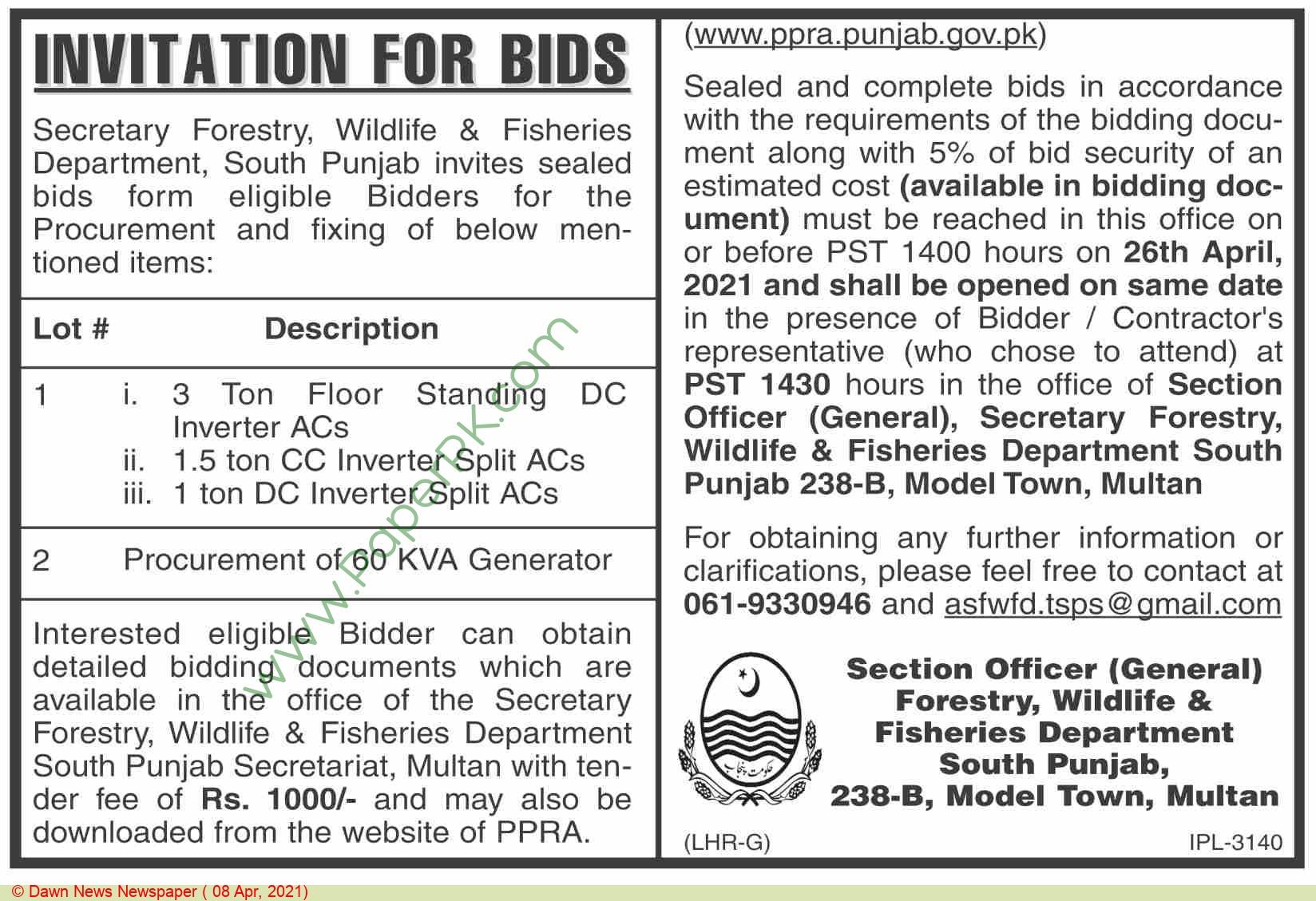 Fisheries Department Multan Tender Notice