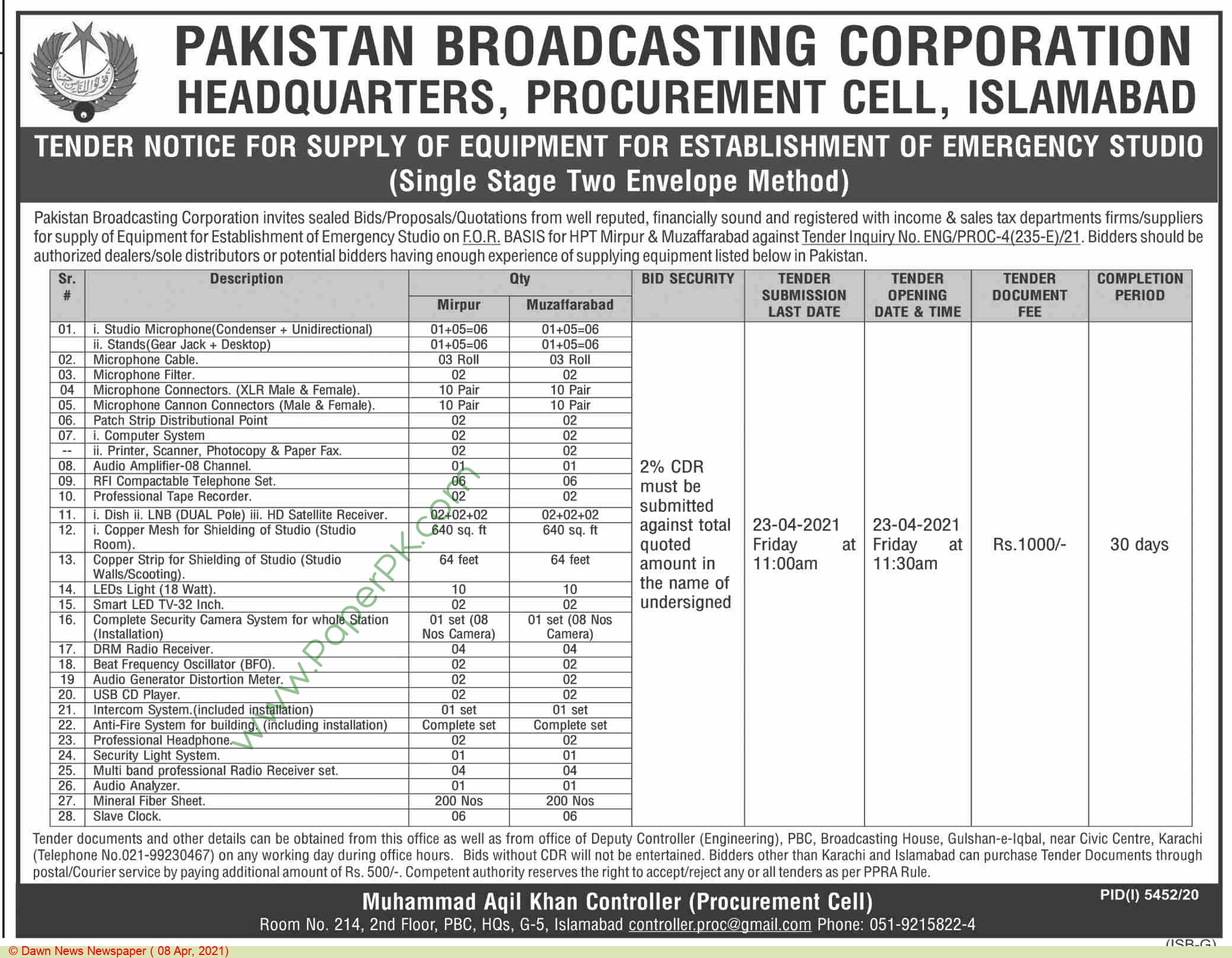 Pakistan Broadcasting Corporation Islamabad Tender Notice