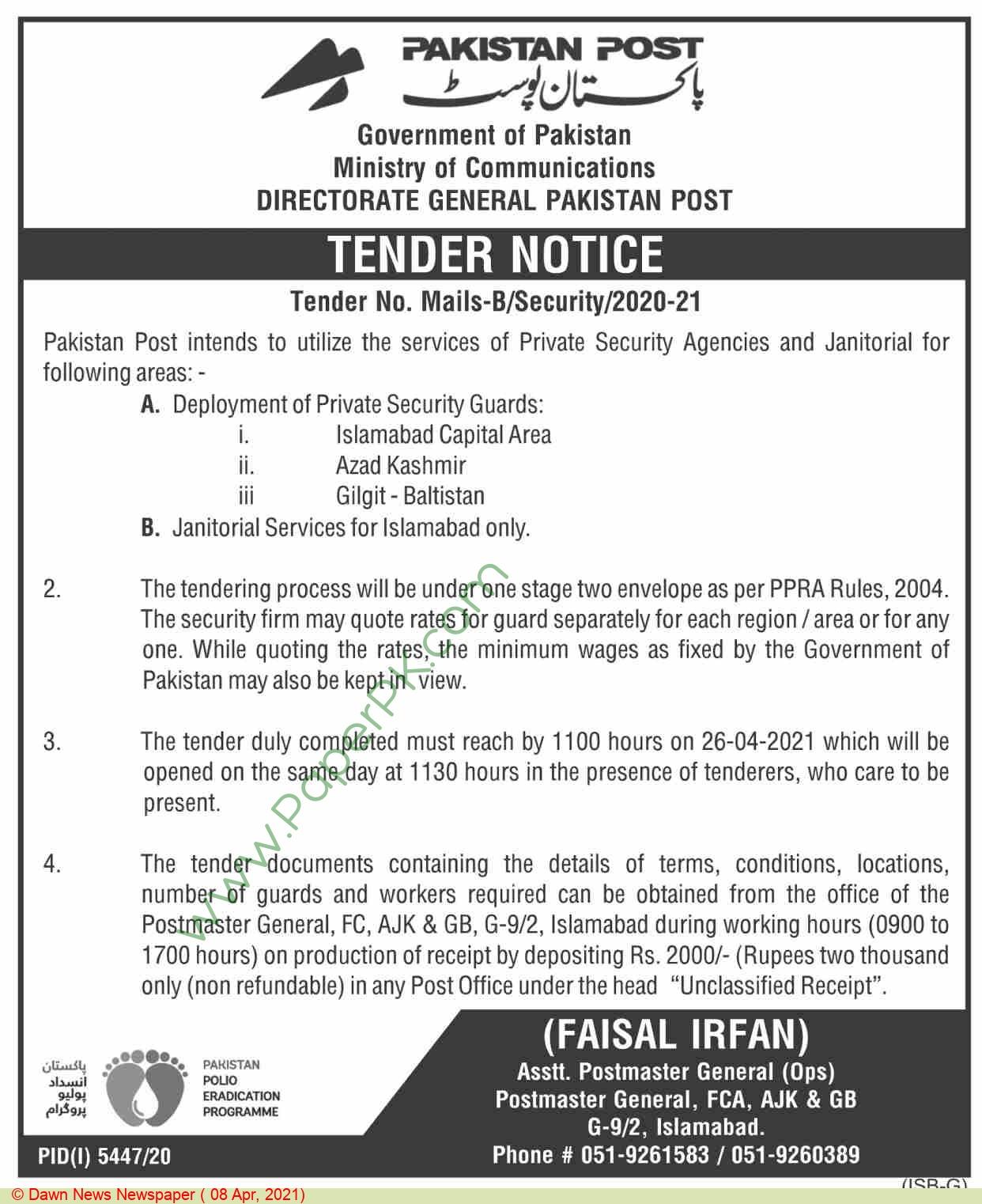 Pakistan Post Islamabad Tender Notice