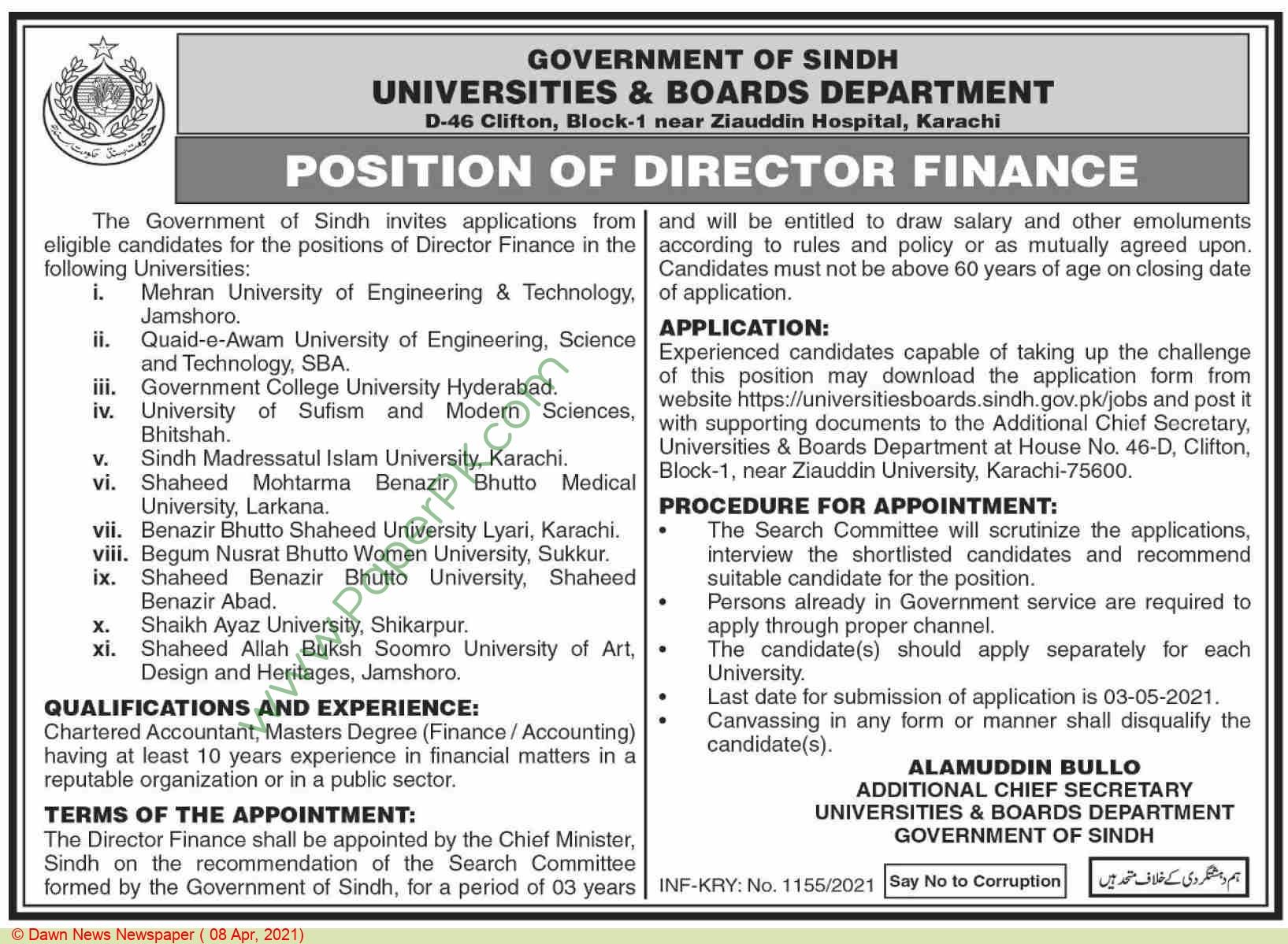 Universities & Boards Department Karachi Tender Notice