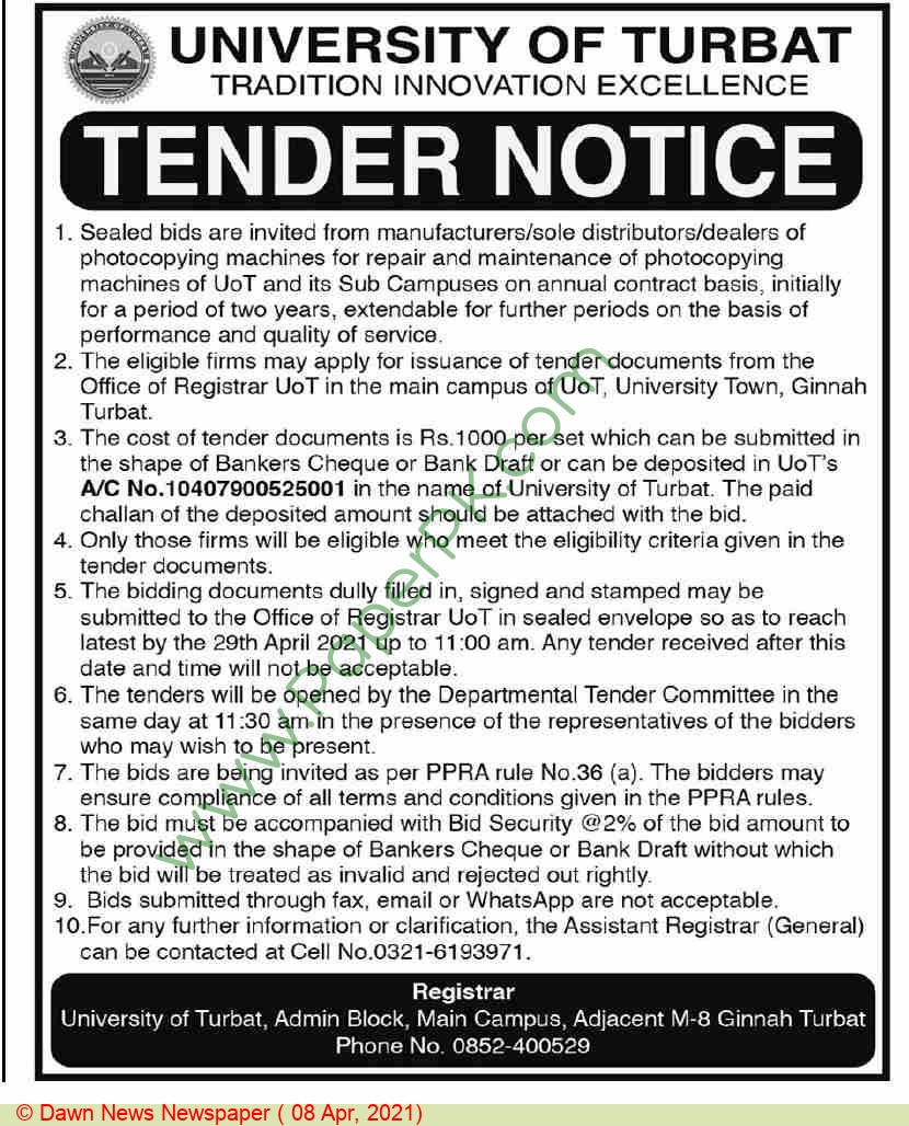 University Of Turbat Tender Notice