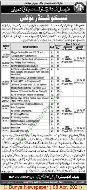 Faisalabad Electric Supply Company Faisalabad Tender Notice