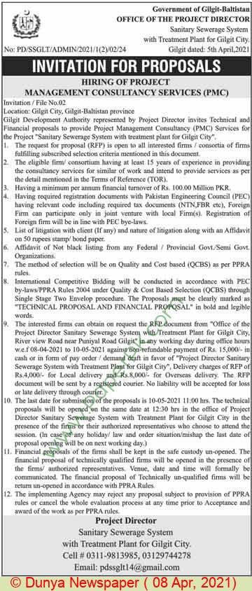 Government Of Gilgit Baltistan Tender Notice
