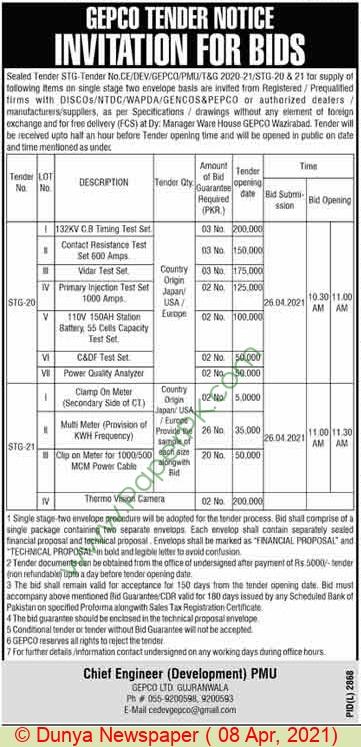 Gujranwala Electric Power Company Gujranwala Tender Notice