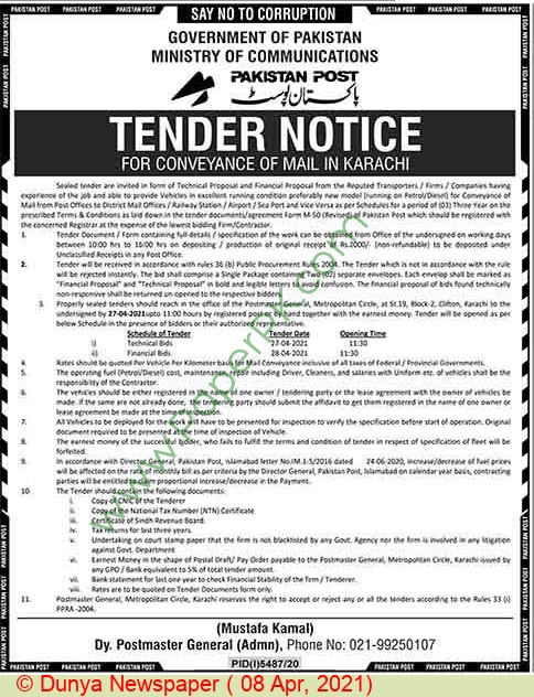 Ministry Of Communication Karachi Tender Notice