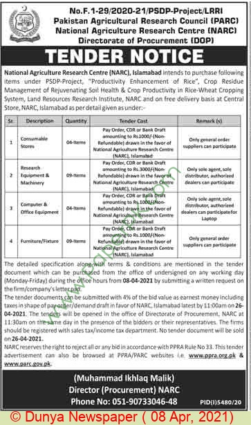 Pakistan Agriculture Research Council Islamabad Tender Notice