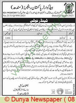 Pakistan Rangers Karachi Tender Notice