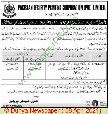 Pakistan Security Printing Corporation Private Limited Islamabad Tender Notice 2