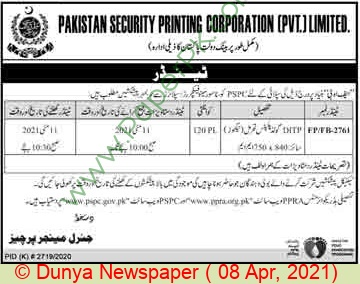 Pakistan Security Printing Corporation Private Limited Islamabad Tender Notice