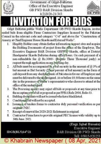 Gilgit Baltisitan Public Works Department Skardu Tender Notice