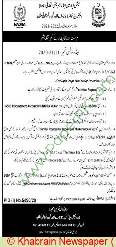 National Database & Registration Authority Multan Tender Notice
