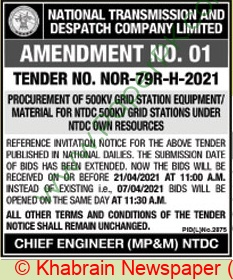 National Transmission & Despatch Company Limited Islamabad Tender Notice