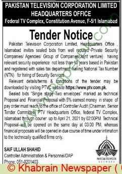 Pakistan Television Corporation Limited Islamabad Tender Notice