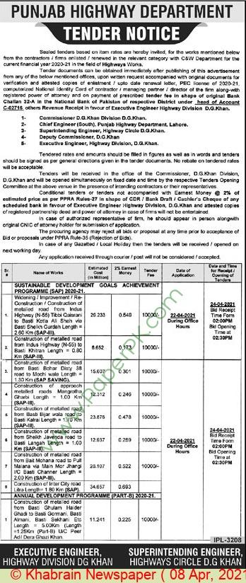 Punjab Highway Department Dera Ghazi Khan Tender Notice