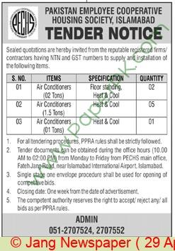 Pakistan Employee Cooperative Housing Society Islamabad Tender Notice