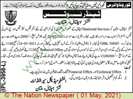Nishtar Hospital Multan Tender Notice
