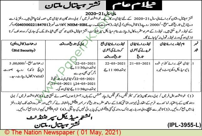 Nishter Hospital Multan Auction Notice