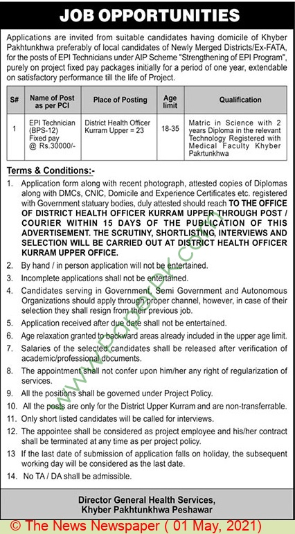 Health Department Peshawar Tender Notice