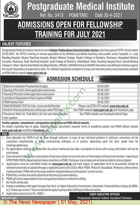 Medical Institute Peshawar Tender Notice