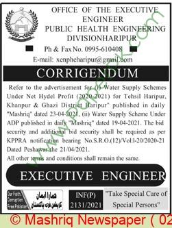 Public Health Engineering Department Haripur Tender Notice
