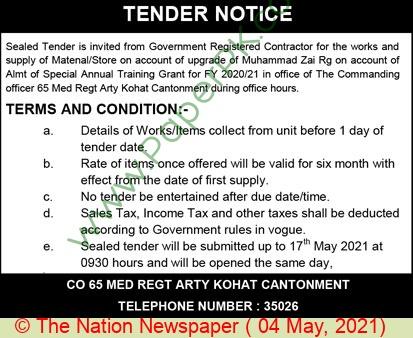 Cantonment Board Kohat Tender Notice