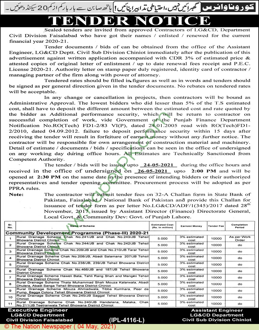 Local Government & Community Development Department Chiniot Tender Notice