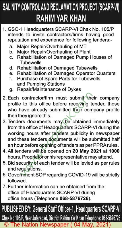 Salinity Control & Reclamation Project Rahim Yar Khan Tender Notice