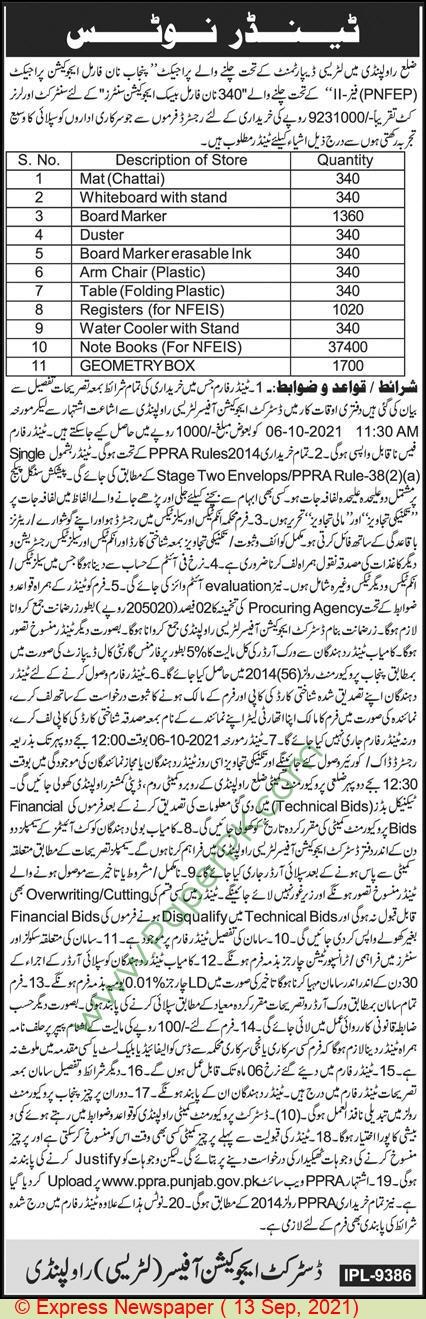District Education Authority Rawalpindi Tender Notice