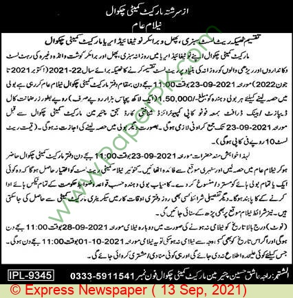 Market Committee Chakwal Auction Notice
