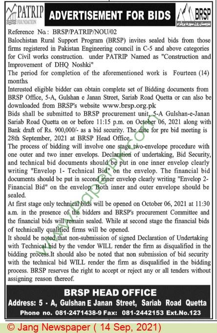 Brsp Quetta Tender Notice (2)
