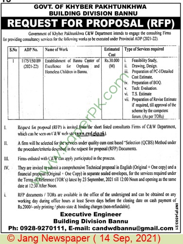 Buildings Division Bannu Tender Notice