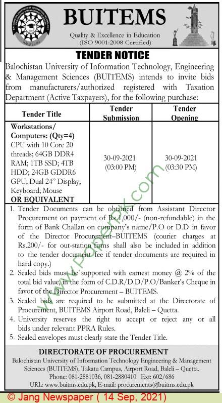 Buitems Quetta Tender Notice