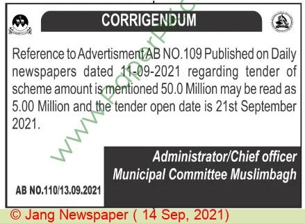 Mc Muslimbagh Tender Notice