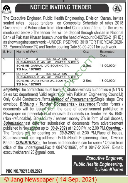 Phe Division Kharan Tender Notice