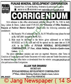 Punjab Mineral Development Corporation Lahore Tender Notice