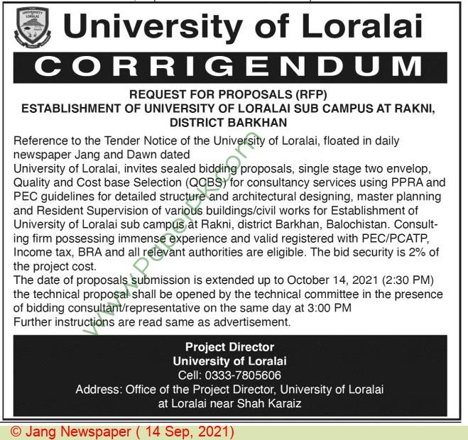 University Of Loralai Tender Notice