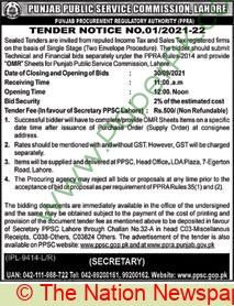Punjab Public Service Commission Lahore Tender Notice 2