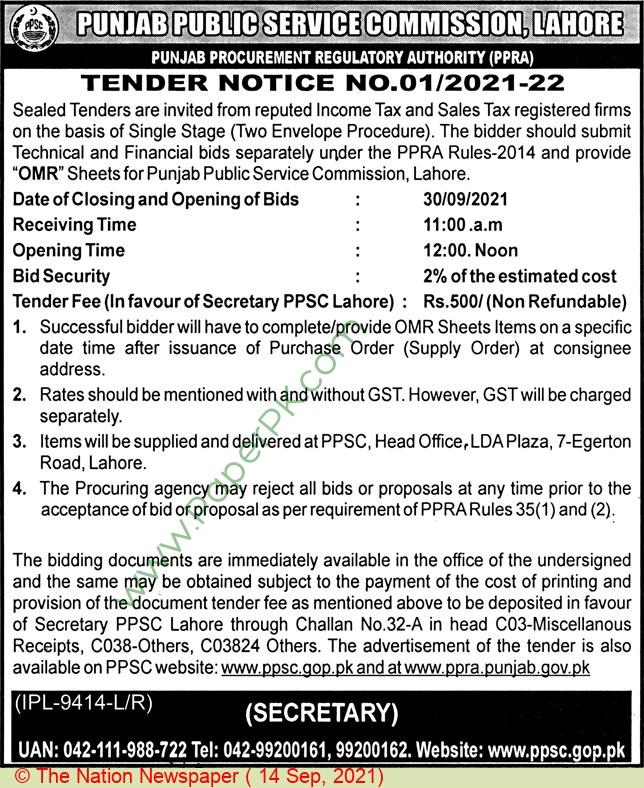 Punjab Public Service Commission Lahore Tender Notice