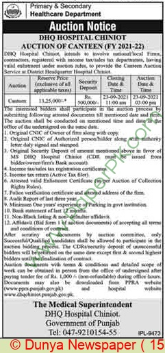 Dhq Hospital Chiniot Auction Notice