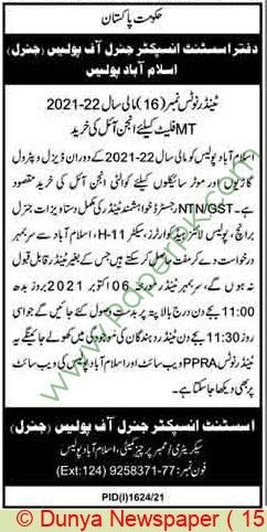 Islamabad Police Islamabad Tender Notice